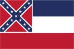 Mississippi RV Dealers